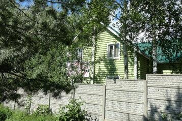 Дом, 230 кв.м. на 15 человек, 5 спален, СДТ Бодрость, Лесная улица, 1, Казань - Фотография 1