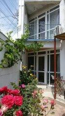 2-комн. квартира, 22 кв.м. на 4 человека, Интернациональная улица, 37, Евпатория - Фотография 4