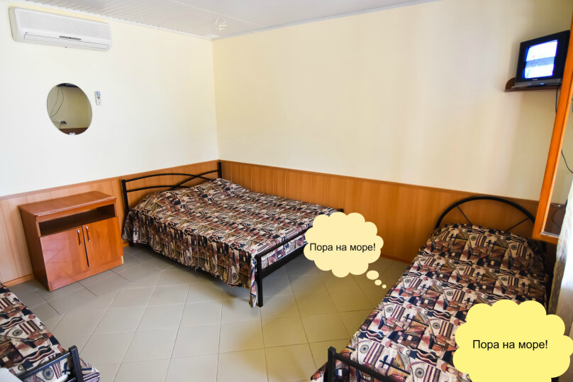 Четырёхместный эконом с удобствами на этаже, Платановая улица, 10, Архипо-Осиповка - Фотография 1