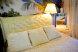 Коттедж Мини:  Дом, 2-местный - Фотография 56