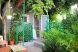 Коттедж Мини:  Дом, 2-местный - Фотография 59