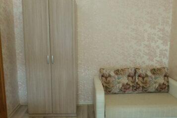 1-комн. квартира, 44 кв.м. на 4 человека, улица Циолковского, Геленджик - Фотография 3