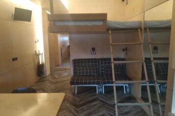 1-комн. квартира, 23 кв.м. на 4 человека, Красномаякская улица, 18Е, Симеиз - Фотография 1