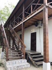 Мини-гостиница, Саят-Нова, 36 на 11 номеров - Фотография 1