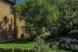 Дом  в центре Севастополя, рядом море-900м, есть бассейн и сауна, 175 кв.м. на 9 человек, 3 спальни, Трудовая улица, 1, Севастополь - Фотография 18