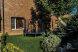 Дом  в центре Севастополя, рядом море-900м, есть бассейн и сауна, 175 кв.м. на 9 человек, 3 спальни, Трудовая улица, 1, Севастополь - Фотография 20