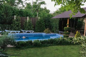 Дом  в центре Севастополя, рядом море-900м, есть бассейн и сауна, 175 кв.м. на 6 человек, 3 спальни, Трудовая улица, Севастополь - Фотография 1