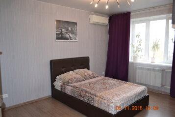 1-комн. квартира, 48 кв.м. на 4 человека, улица Юлиуса Фучика, Казань - Фотография 2