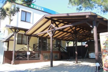 """Отель """"BOUNTY"""", улица Луначарского, 163 на 14 номеров - Фотография 1"""