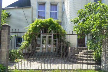 Гостевой дом, Садовая улица на 5 номеров - Фотография 2