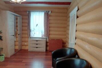 Усадьба, 240 кв.м. на 12 человек, 4 спальни, Пиньгуба, Приозерная, 1, Петрозаводск - Фотография 2
