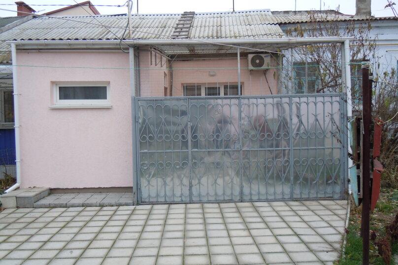 2-комн. квартира, 50 кв.м. на 4 человека, улица Дёмышева, 16, Евпатория - Фотография 14