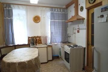 3-комн. квартира, 80 кв.м. на 4 человека, Южная улица, 56, Мисхор - Фотография 1
