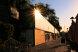 Комнаты для отдыха, улица Дражинского, 31Г на 15 номеров - Фотография 1