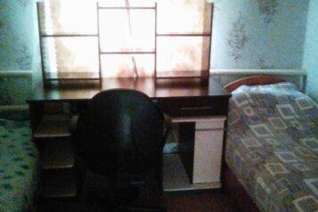Дом, 51 кв.м. на 8 человек, 3 спальни, Прилиманная улица, Должанская - Фотография 4
