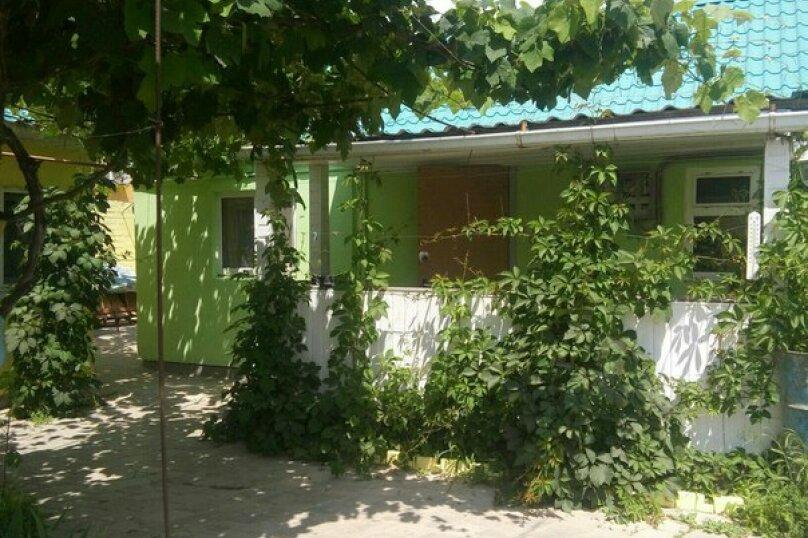 Дом под ключ на 8 человек, Приморская улица, 66, Благовещенская - Фотография 1