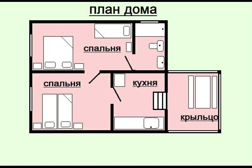 Домик под ключ смежными комнатами, 36 кв.м. на 5 человек, 2 спальни, пос. Псырцха, ул. Шаумяна, 15, Новый Афон - Фотография 8
