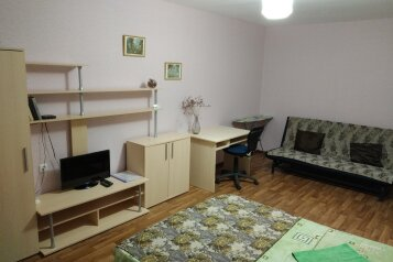 1-комн. квартира, 38 кв.м. на 4 человека, улица Валерия Гассия, Краснодар - Фотография 1
