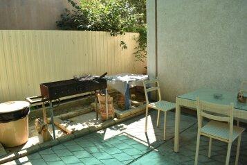 Гостевой дом, Приморская улица на 17 номеров - Фотография 2
