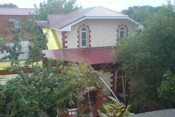 Гостевой дом, Рабочая улица, 42 на 13 номеров - Фотография 4