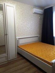 1-комн. квартира, 48 кв.м. на 4 человека, проезд Репина, Краснодар - Фотография 1