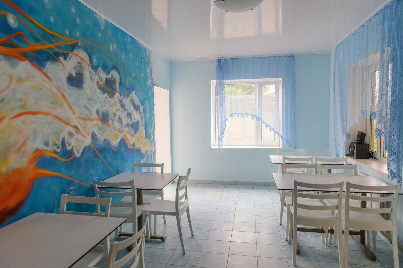 """Гостевой дом """"Parus"""", улица Агафонова, 78А на 9 комнат - Фотография 6"""