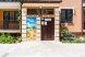 1-комн. квартира, 58 кв.м. на 4 человека, Таманская улица, 24, Анапа - Фотография 14