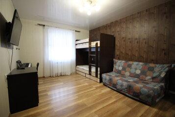 Дом, 60 кв.м. на 5 человек, 2 спальни, Морская улица, 152, Ейск - Фотография 1