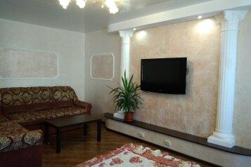 1-комн. квартира, 45 кв.м. на 4 человека, Юбилейная , район Завеличье, Псков - Фотография 3
