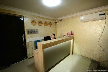 Отель skystar в Батуми, улица Михаила Лермонтова, 10 на 17 номеров - Фотография 4