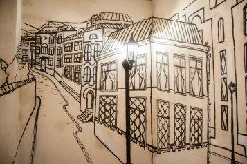 Мини-отель, улица Маросейка, 9/2с8 на 18 номеров - Фотография 4