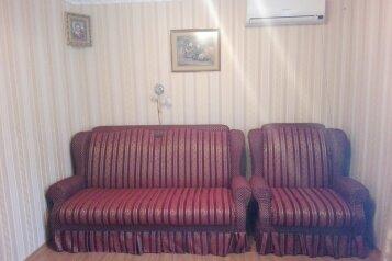 Дом на семью из 2-3 человек, 30 кв.м. на 3 человека, 1 спальня, Западная, Алупка - Фотография 1