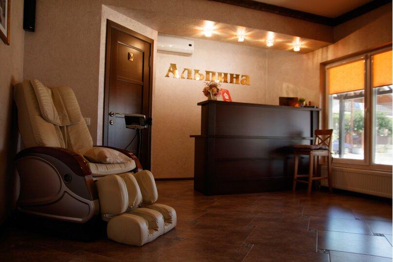 """Гостевой дом """"АЛЬПИНА"""", Пионерская улица, 33 на 10 комнат - Фотография 11"""