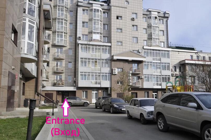 2-комн. квартира, 85 кв.м. на 6 человек, улица Дзержинского, 20, Иркутск - Фотография 20