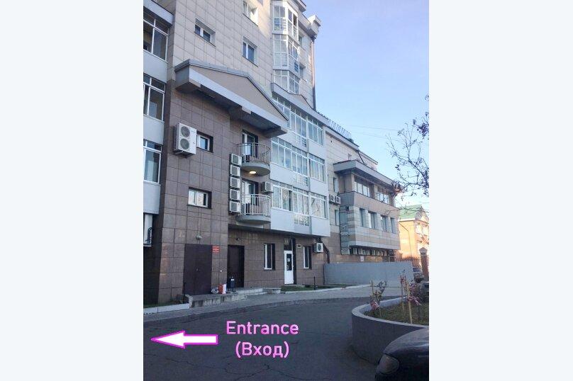 2-комн. квартира, 85 кв.м. на 6 человек, улица Дзержинского, 20, Иркутск - Фотография 21