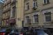 """Мини-отель """"Старая Москва"""", улица Маросейка, 9/2с8 на 18 номеров - Фотография 12"""