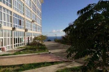 2-комн. квартира, 60 кв.м. на 4 человека, Северная улица, 43, Форос - Фотография 1