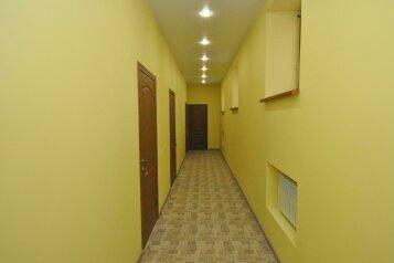 Гостевой дом, Видная, 46Б на 16 номеров - Фотография 4