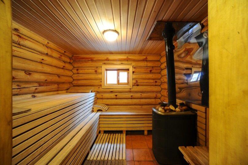 Дом, 250 кв.м. на 20 человек, 4 спальни, Массовая улица, 34, Хабаровск - Фотография 5