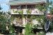 Гостевой дом, улица Айвазовского, 7 на 9 комнат - Фотография 1