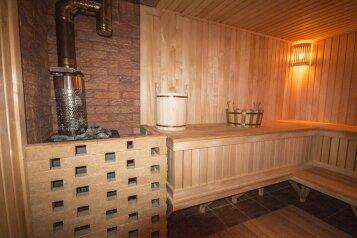 Гостевой дом в Орловке, Центральная , 11А на 10 номеров - Фотография 2
