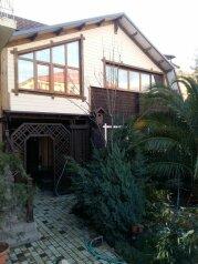 Частный дом, 70 кв.м. на 7 человек, 2 спальни, Общинная улица, 17, Адлер - Фотография 3