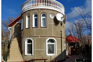 Гостевой дом на базе отдыха на 16 человек, 5 спален, 4-я Морская улица, Саки - Фотография 1