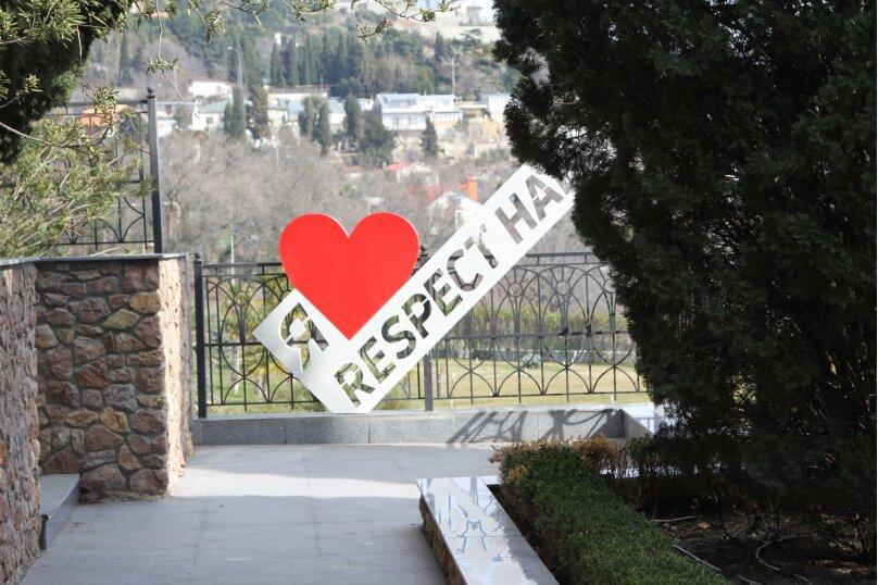 """Квартиры в  """"Respect Bashnya"""", Севастопольское шоссе, 45 на 8 номеров - Фотография 3"""