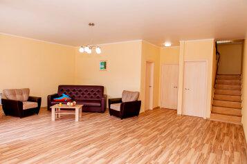 Таунхаус для большой семьи или компании, 110 кв.м. на 6 человек, 3 спальни, Молодёжная улица, 109/3, Цибанобалка, Анапа - Фотография 2