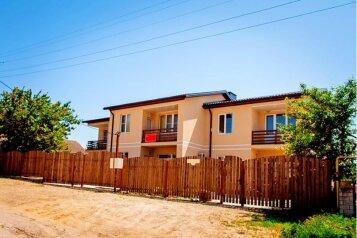 Коттедж под ключ, 120 кв.м. на 8 человек, 3 спальни, улица Островского, 4, Анапская, Анапа - Фотография 1