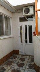 Частный дом, Пролетарская улица, 17 на 3 номера - Фотография 2