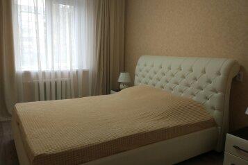 2-комн. квартира, 58 кв.м. на 4 человека, улица Куйбышева, Симферополь - Фотография 1