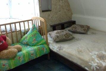 Дом, 60 кв.м. на 7 человек, 2 спальни, улица Маяковского, Лазаревское - Фотография 3