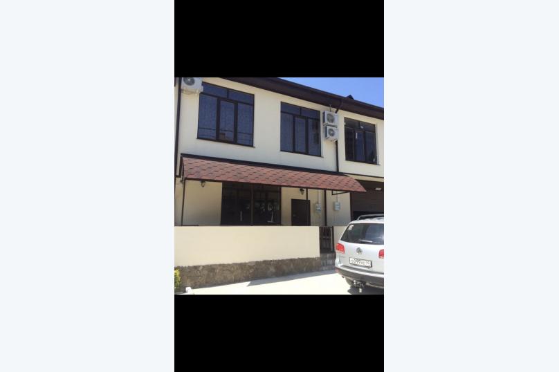 Дом, 130 кв.м. на 12 человек, 4 спальни, Фонтанный переулок, 5а, Небуг - Фотография 11